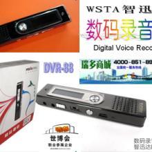 供应福州厦门数码录音笔,4GB内存-声控录音-原装正品-瑞多商城批发