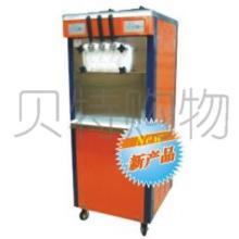 供应冰淇淋机配件_冰淇淋机配料_东贝冰淇淋机厂家直销批发