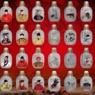 十二帝王生肖鼻烟壶12个皇帝图片