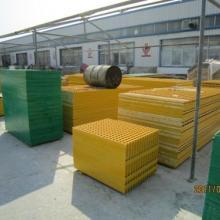 供应玻璃钢格栅制品