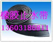 供应黔东南苗族侗族橡胶止水带公司