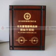 供应经销商授权牌,广州水晶授权牌,宣传纪念牌,广告纪念牌,奖牌之家批发