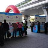 供应2011第三届广州婴童用品展览会