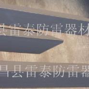 加强防腐型接地扁钢价格图片