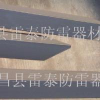供应纳米碳防腐接地极材料价格,纳米镀锌角钢,纳米碳防腐导电接地干
