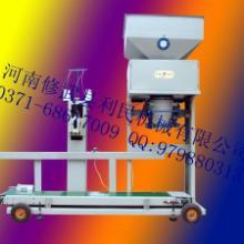 供应40kg塑料粒子包装秤 塑料颗粒包装机 颗粒自动打包机