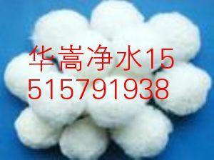 长治纤维球填料生产环境销售