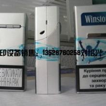 现货供应在卫浴家电上打印的设备、新世界彩印帮您。