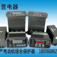 DZJB系列电动机综合保护图片