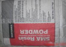 供应SMA 1000P苯乙烯马来酸酐树脂