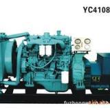 供应河源250KW柴油发电机组