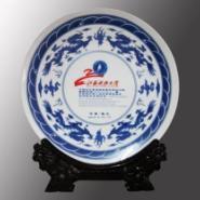 青花瓷纪念瓷盘图片