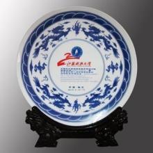 供应地产公司成立周年纪念品,景德镇青花瓷盘