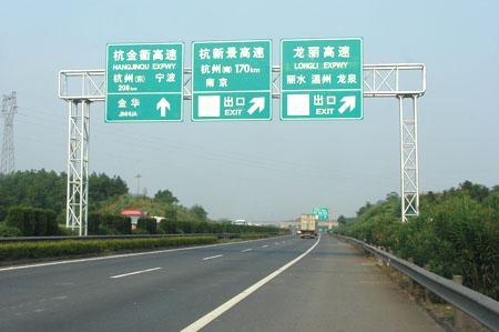 高速公路指示牌_苏州市高速公路指示牌厂家_供应高速公路指示牌_一呼百应网