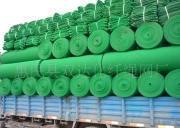 网布,绿色网布,蓝色网布,黄色网布,黄边网布,黄心网布,蓝绿网布批发