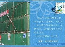 供应广东省工程安全网,工程安全网厂家批发