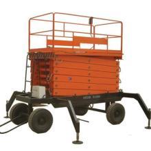 供应包头双桅柱铝合金升降机固定升降机