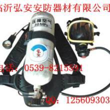 供应临沂正压式消防空气呼吸器,临沂呼吸器图片