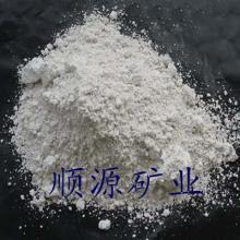 供应氟化钙/氟化物/氟石