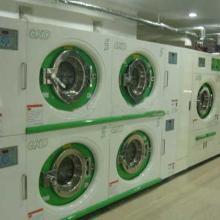 供应石家庄干洗整熨洗涤设备河北干洗机