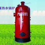 供应燃煤热水锅炉/燃煤采暖洗浴锅炉