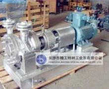 AY型离心油泵40AY40X2报价