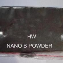 供应纳米硼粉B