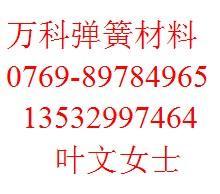 供应用于弹簧生产的国产山凤牌琴钢线,江西新余新钢图片