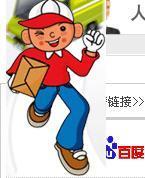 供应杭州海信空调家维修服务点图片