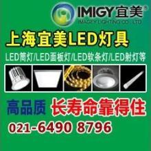 LED灯加盟LED节能灯加盟宜美电子