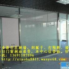 供应海淀专业刷墙丰台专业刷墙北京专业刷墙公司图片