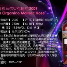 供应天津进口红酒天津进口葡萄酒团购天津进口法国红酒批发团购