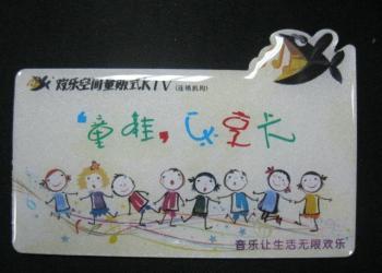 滴胶卡滴胶卡制作滴胶卡生产厂图片