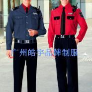 新式保安员服装和全国统一的保安服图片