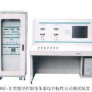 微型变压器综合特性图片