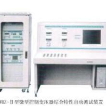 供应微型控制变压器综合特性自动测试装置微型控制变压器自动测试装置批发
