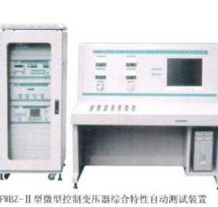 微型变压器综合特性自动测试装置图片