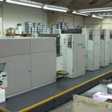 上海二手印刷设备色彩管理系统进口香港中检注意事项呢图片