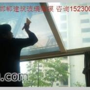 邯郸办公室玻璃贴膜图片