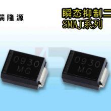 供应瞬态抑制二极管smaj400ca、tvs二极管、瞬变二极管