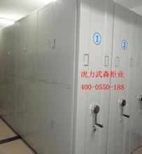 供应标本密集柜