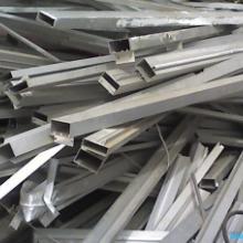 供应惠州废铝合金回收惠州市回收废铝合批发