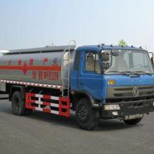 供应税控加油机最新装置,订车热线:0722-3228636