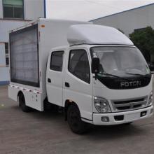 供应流动宣传车-中国制造网专门用途汽车