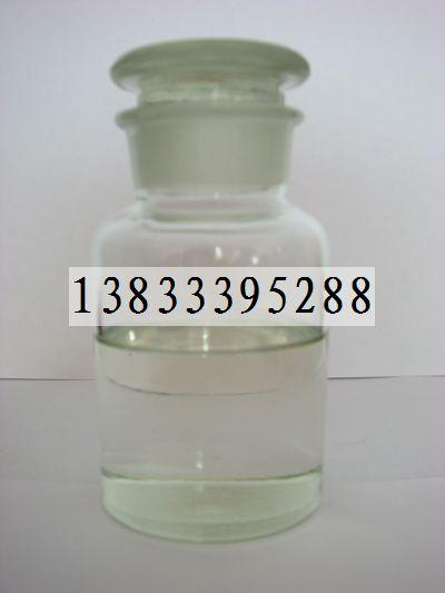 供应郑州低粘度硅油