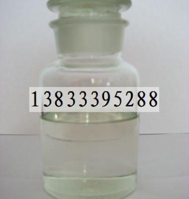 烃基硅油图片/烃基硅油样板图 (1)
