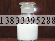 供应石油化工消泡剂