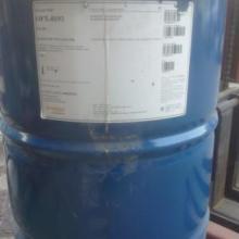 供应MDM价格D4批发裂解料水解料批发