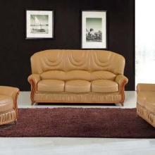 供应真皮沙发定做纸皮沙发高档真皮沙发批发