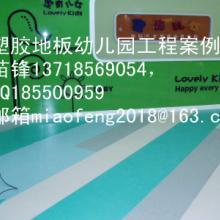 纯色PVC地板